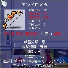 Maple0001.jpg