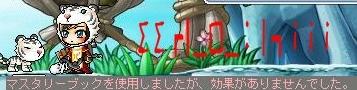 Maple0000.jpg